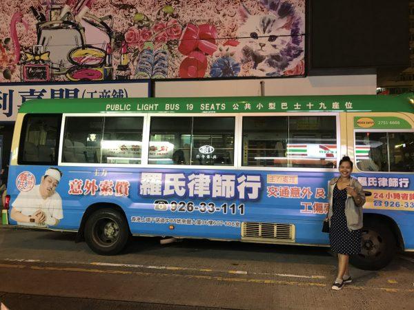 Hong Kong Mini Bus AJ